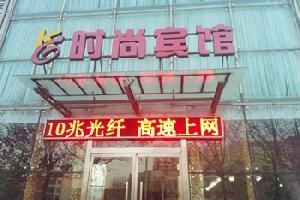 霸州K6时尚宾馆