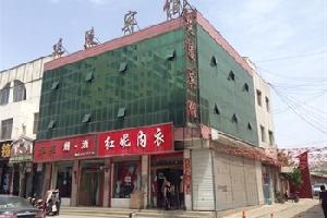 广灵县人民政府网