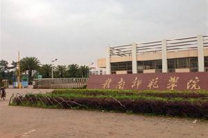 赣州腾辉商务宾馆