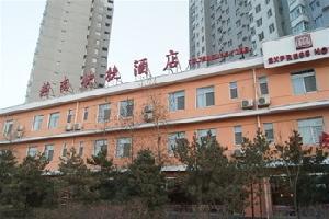 大同燕南快捷酒店