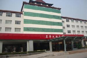 霸州胜芳镇丽华大酒店