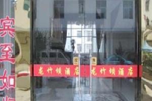 怒江泸水县龙竹坝酒店