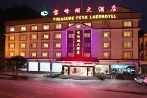 张家界宝峰湖大酒店