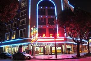 玉溪星光公寓酒店