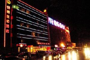 锦颐连锁酒店(展东路摩尔城店)