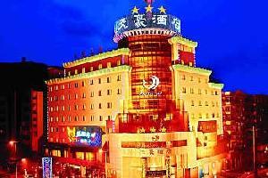 广元天豪酒店