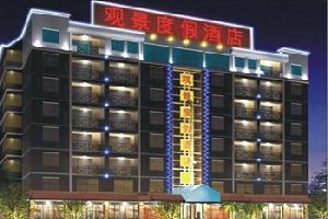 深圳小梅沙观景度假酒店