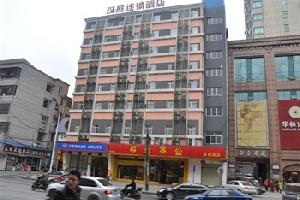 长沙汉庭经济快捷酒店价格多少