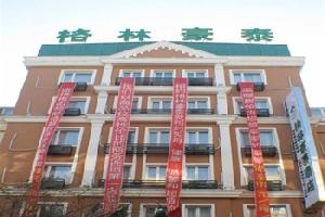 哈尔滨中央大街宾馆住宿订房_哪些宾馆比较好_多少钱