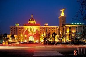 开封中州国际饭店
