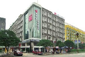 桂林紫荆花城市连锁酒店◎火车站附件准四星酒店