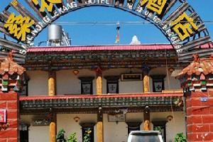 香格里拉桑农勒康大酒店