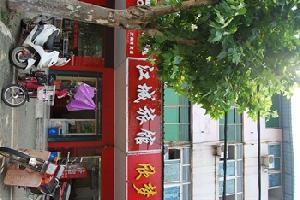 武汉汉南江城宾馆