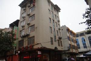 南丹县宏源宾馆(河池)