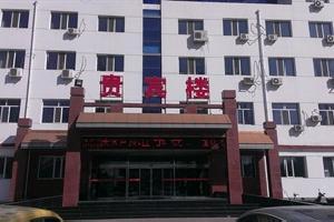 托克托县政府宾馆