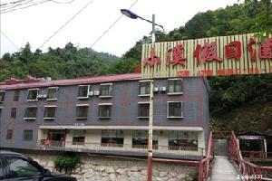 宜章乐水山假日酒店