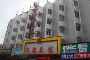 怀化溆浦宾馆