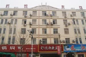 漯河舒悦商务酒店