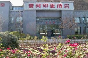 郑州黄河印象酒店