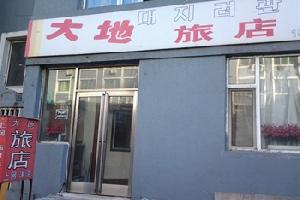 延吉大地旅店