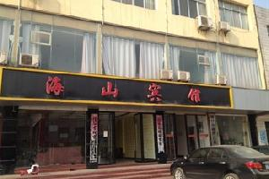 湖口海山宾馆(九江)