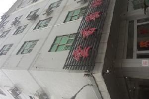 河源忠信云香宾馆
