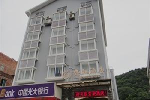 柳州安昶酒店