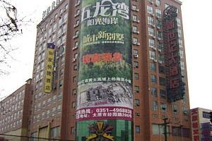 如家快捷酒店(太原火车站店)