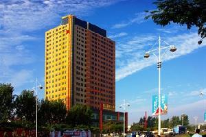 烟台昆仑国际大酒店