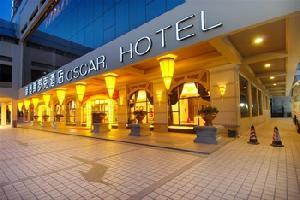 海口新奥斯罗克酒店