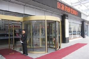 徐州颖都新锦江酒店