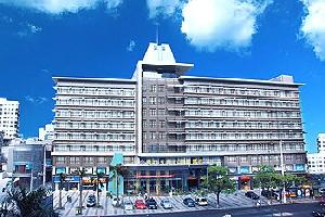 海口五指山国际酒店