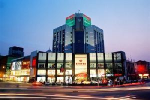 鞍山富田商务酒店