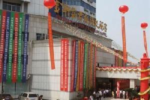 九江金轩益君大酒店