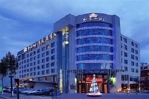 秦皇岛如意山海酒店