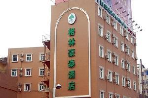 格林豪泰(镇江中央大街第一人民医院快捷酒店)
