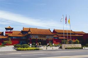 北京温都水城湖湾东区酒店