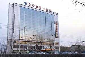 西宁远东大酒店