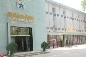 蚌埠圣亚达商务酒店