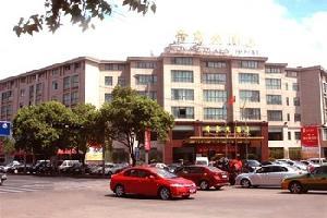 衢州帝京大酒店