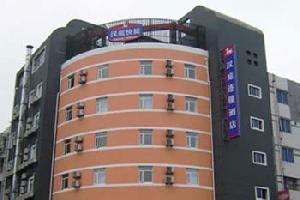 汉庭酒店(扬州扬子江路店)