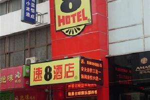 怡莱酒店(镇江苏宁广场店)