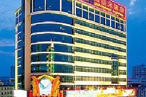 泉州钻石大酒店