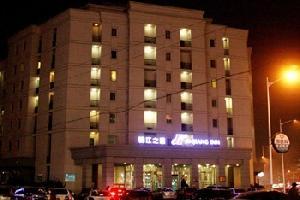 天津锦江之星酒店