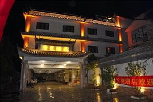 普洱紫苑酒店