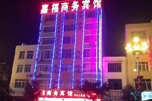 宜州嘉福商务宾馆(河池中山店)