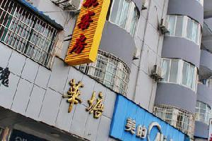 杭州华航客房