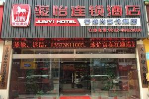 尚客优骏怡连锁酒店(青岛富春江路店)