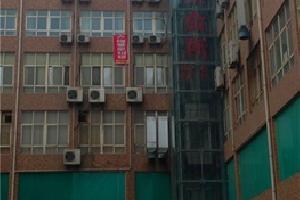 西安新房宾馆