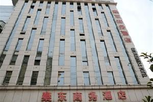 渭南秦东商务酒店